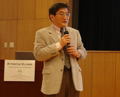 Kyoichi Jim Kijima